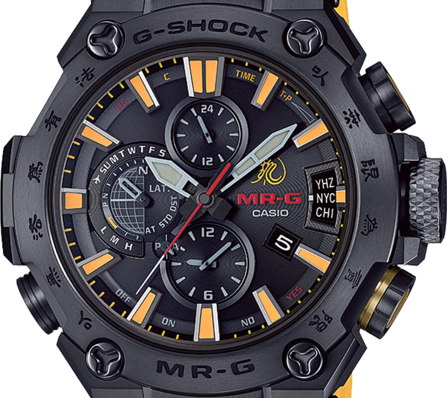 Most Expensive Watch Casio G-Shock