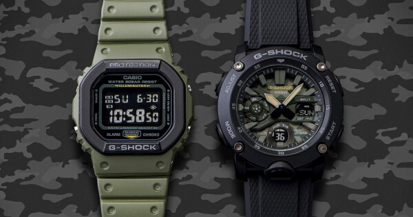The New Casio G-Shock Street Utility Military Series (Price, Pictures and Specifications)