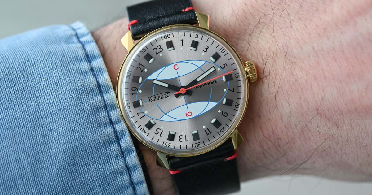 Raketa Polar Watch Re-Edition (Price, Pictures and Specifications)