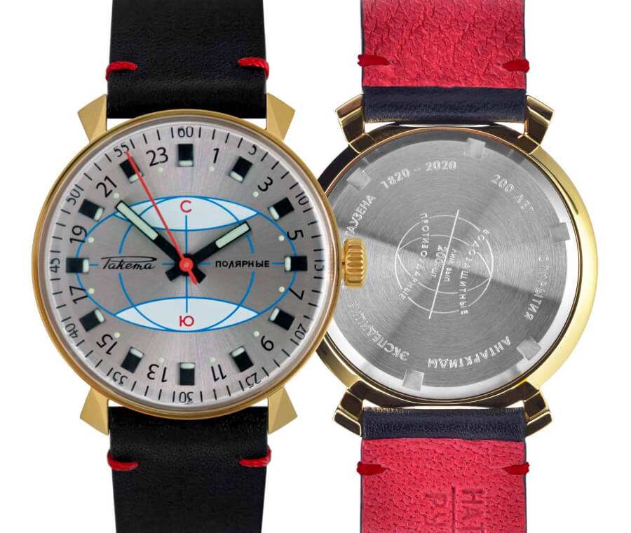 Raketa Polar Watch Re-Edition