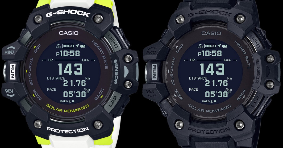 The New Casio G-Shock GBDH1000 With Built-In Heart Rate Monitor (Price, Pictures and Specifications)