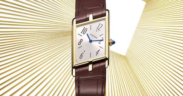 Cartier Tank Asymétrique Watch (Price, Pictures and Specifications)