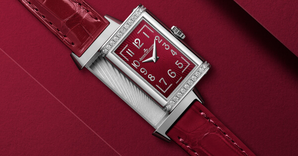 The New Jaeger-LeCoultre Reverso One (Price, Pictures and Specifications)