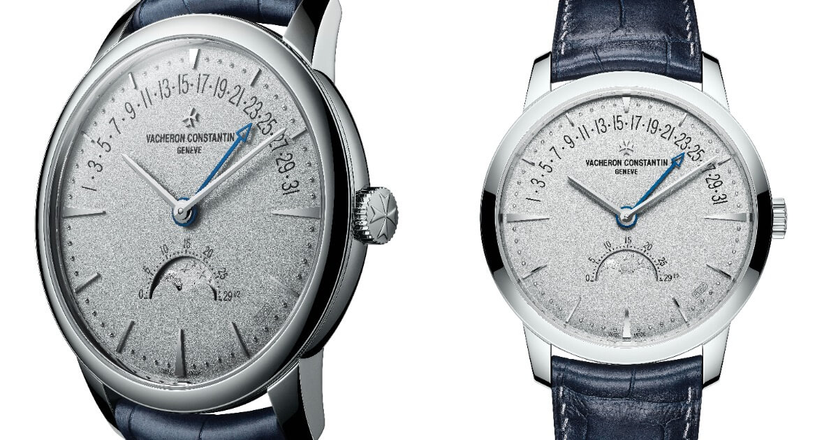 Vacheron Constantin Patrimony Moon Phase Retrograde Date - Collection Excellence Platine (Price, Pictures and Specifications)