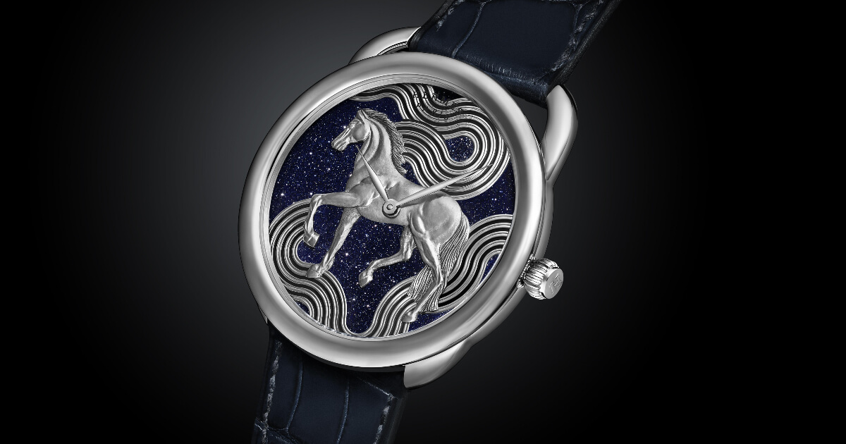 Hermes Arceau Cheval Cosmique (Price, Pictures and Specifications)