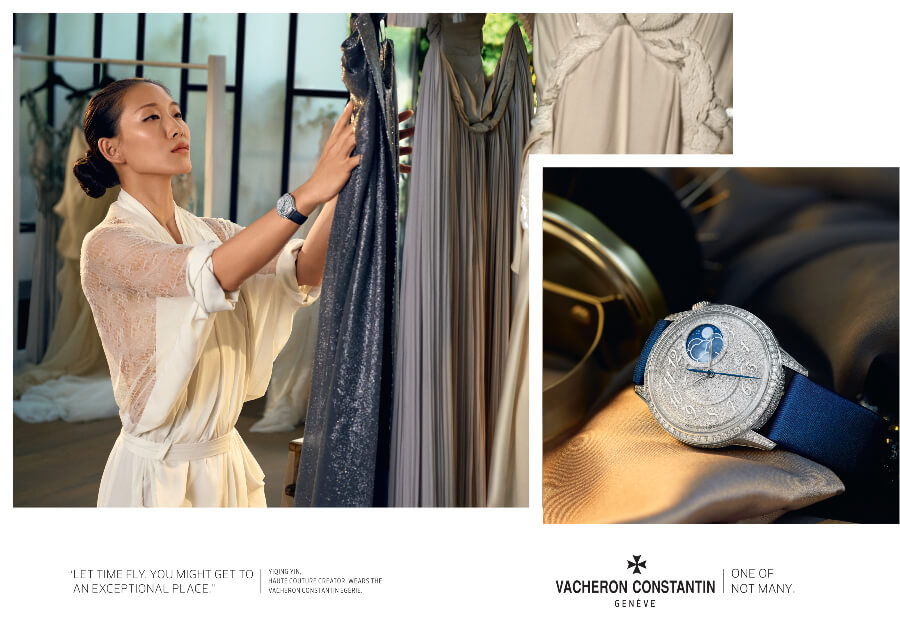 """Yiqing Yin, A New Talent Joins The """"One Of Not Many"""" Communication Campaign"""