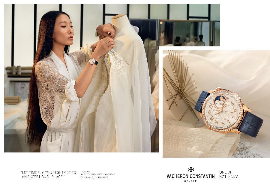 Yiqing Yin Wears a Acheron Constantin watch