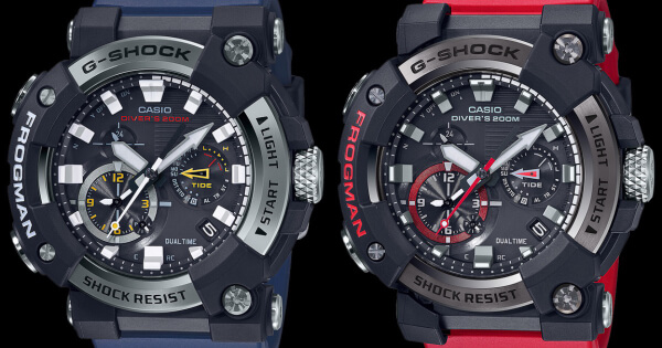 The First-Ever Casio G-Shock Frogman Featuring Analog Display (Price, Pictures and Specifications)