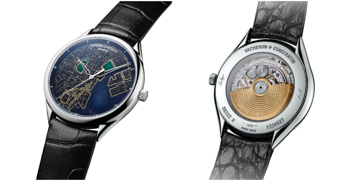 Vacheron Constantin Métiers d'Art Villes Lumières Tokyo Edition (Pictures and Specifications)