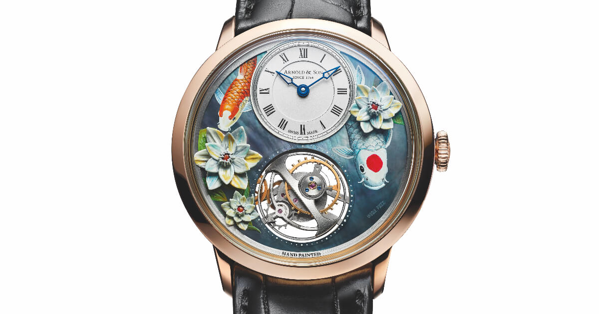 Arnold & Son Ultrathin Tourbillon Koi (Price, Pictures and Specifications)
