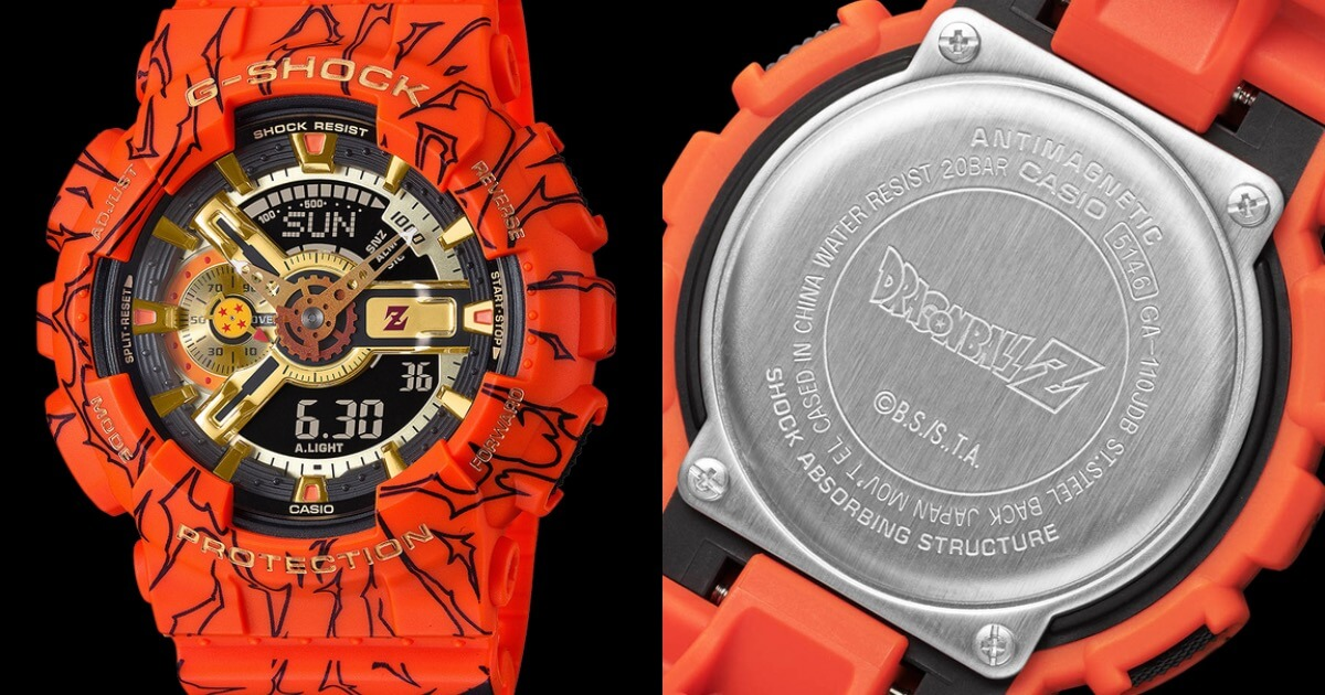 G-Shock X Dragon Ball Z GA110JDB-1A4 Limited Edition (Price, Pictures and Specifications)