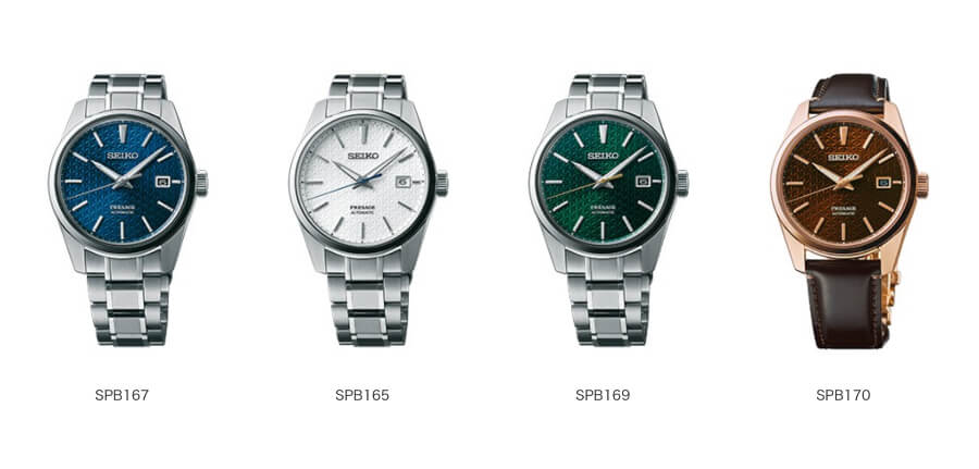 Seiko Presage Sharp Edged Series