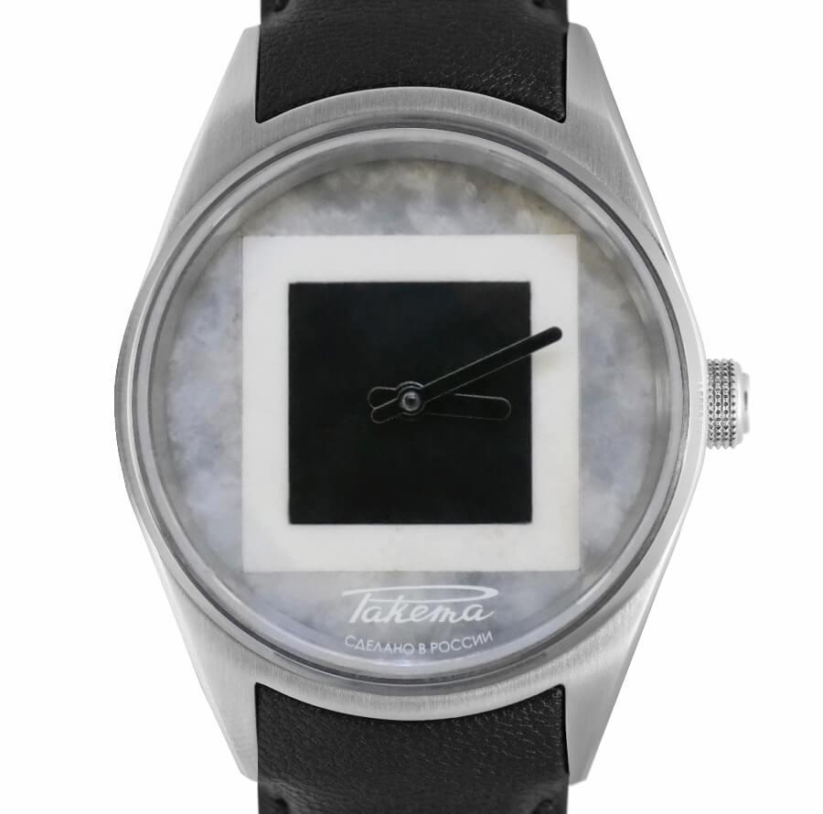 The New Raketa Big Zero Malevich Watch