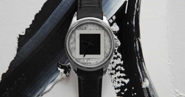 Raketa Big Zero Malevich Watch (Price, Pictures and Specifications)