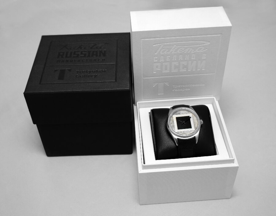 Raketa Big Zero Malevich Watch Full Box for Sale