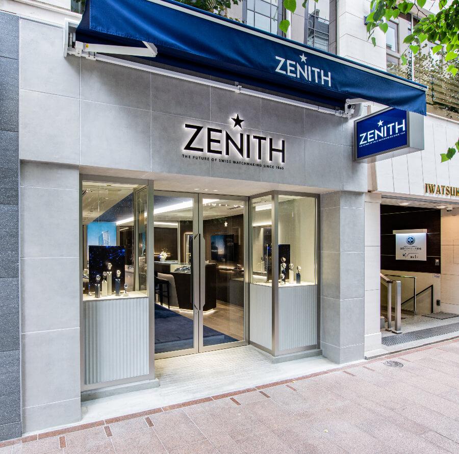 Zenith Boutique on Namiki Street in Ginza district, Tokyo