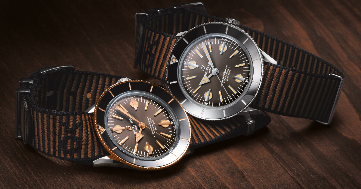 Breitling Superocean Heritage '57 Outerknown and Superocean Heritage '57 Outerknown Limited Edition (Price, Pictures and Specifications)