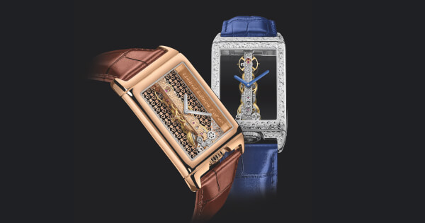 Corum Golden Bridge Rectangle 40th Anniversary In 18k White Gold and 18k Rose Gold (Pictures and Specifications)