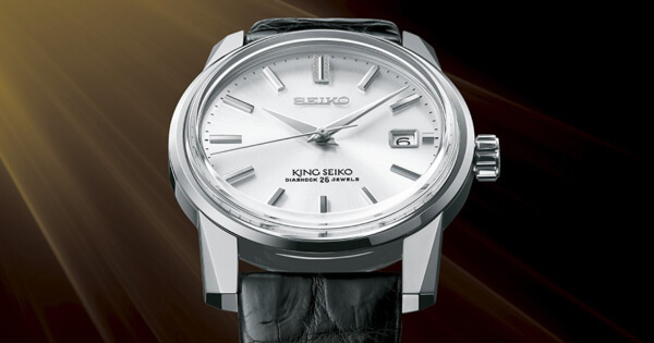 Seiko Re-Creation Of King Seiko KSK SJE083 (Price, Pictures and Specifications)
