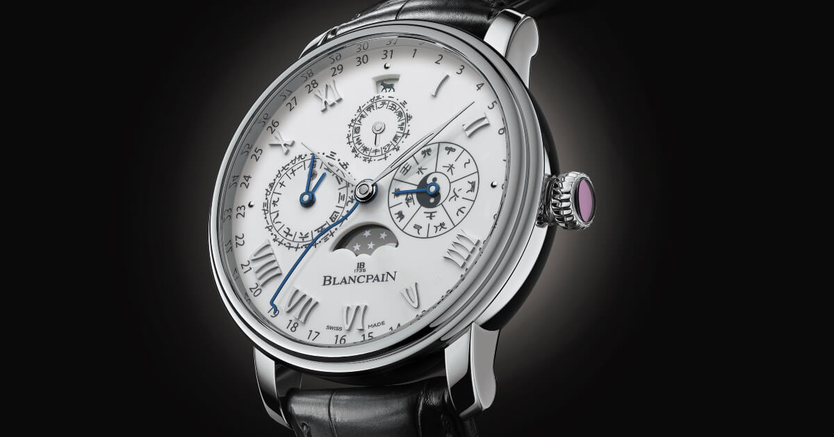 Blancpain Villeret Traditional Chinese Calendar Year Of The Metal Ox Ref. 00888I-3431-55B (Pictures and Specifications)