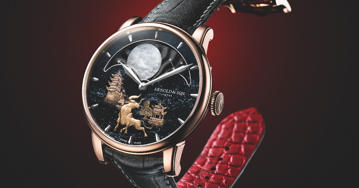 """Arnold & Son Perpetual Moon """"Year of the Ox"""" (Price, Pictures and Specifications)"""