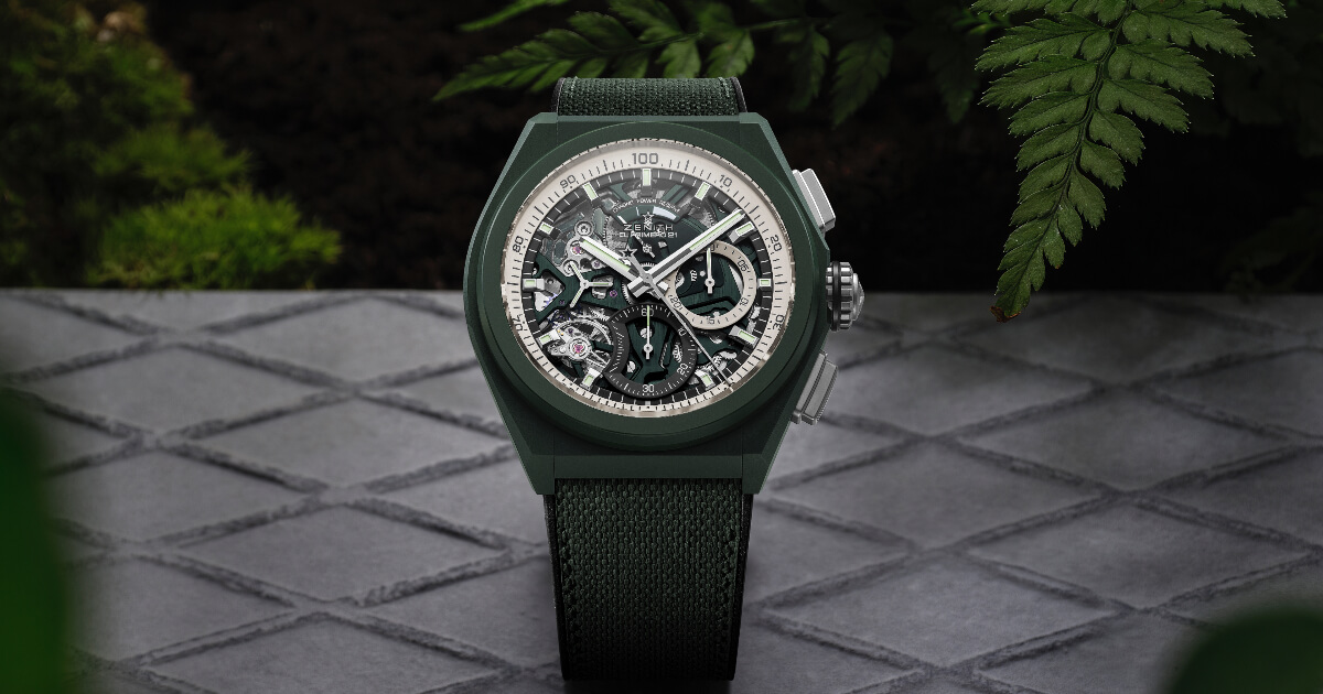 Zenith Defy 21 Urban Jungle (Price, Pictures and Specifications)