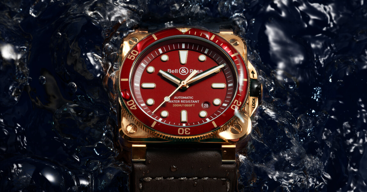 Bell & Ross BR 03-92 Diver Red Bronze (Price, Pictures and Specifications)