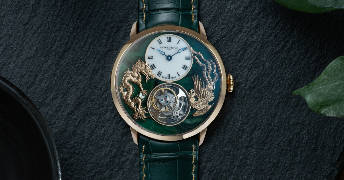 Arnold & Son Ultrathin Tourbillon Dragon & Phoenix (Price, Pictures and Specifications)