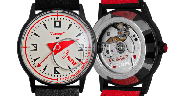 "Raketa ""Avant-Garde"" Limited Edition (Price, pictures and Specifications)"