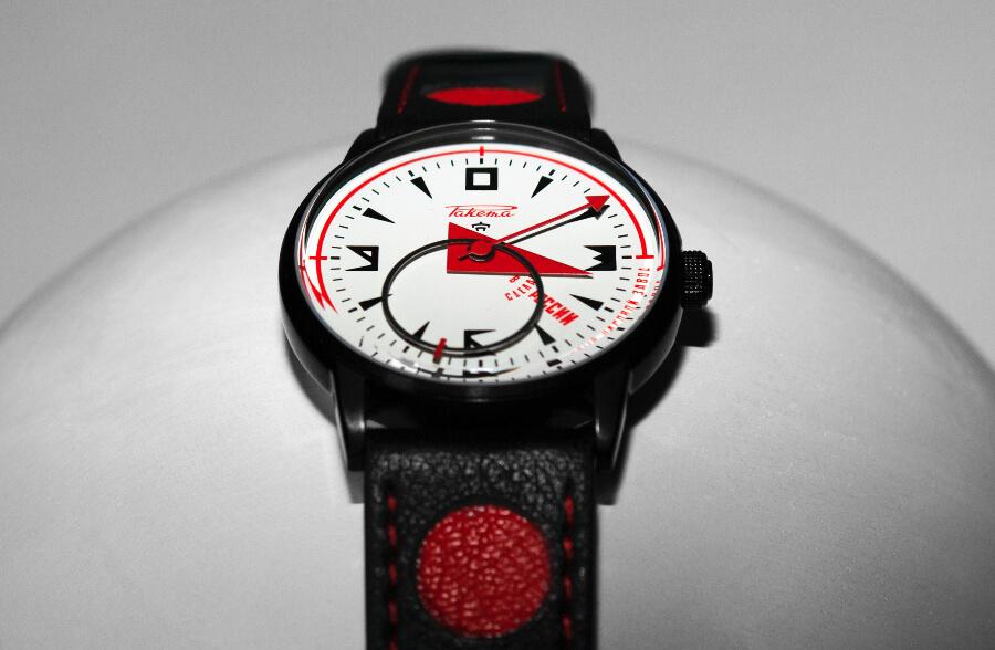 "Raketa ""Avant-Garde"" Limited Edition Watch"