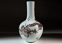 Spring 2012 Asian, Ancient & Ethnographic Works of Art Auction