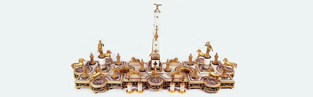 Fine and Decorative Arts Auction