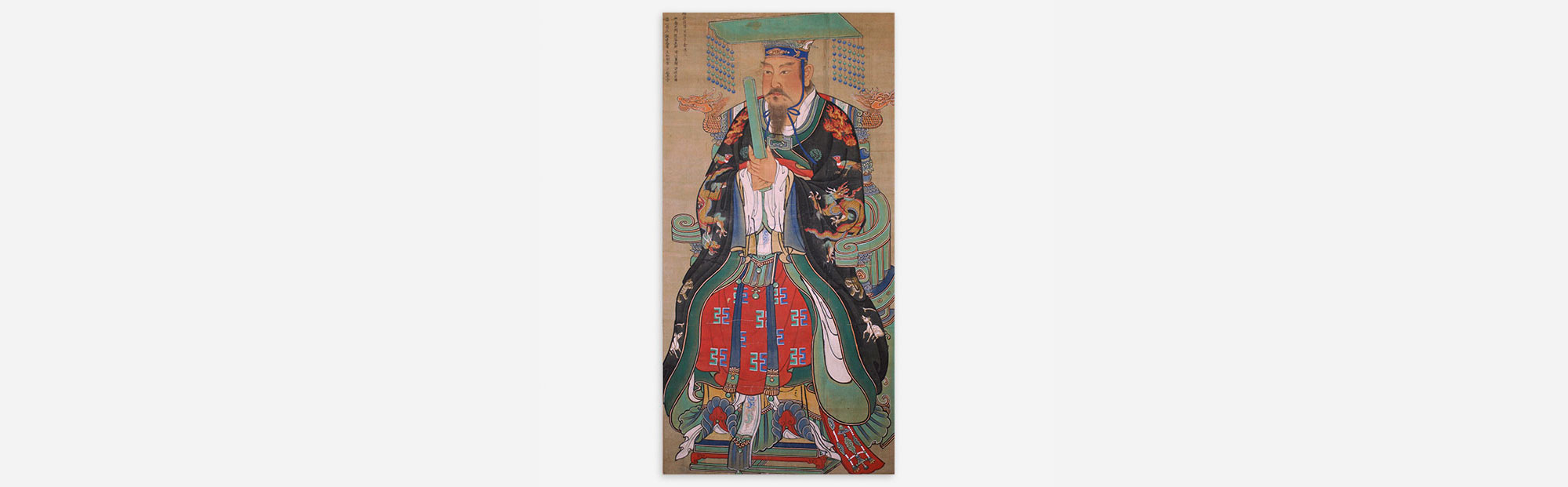 Asian, Ancient & Ethnographic Works of Art Auction