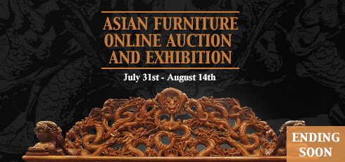 Asian Furniture Online Auction and Exhibition