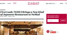 Zagat - Teisui