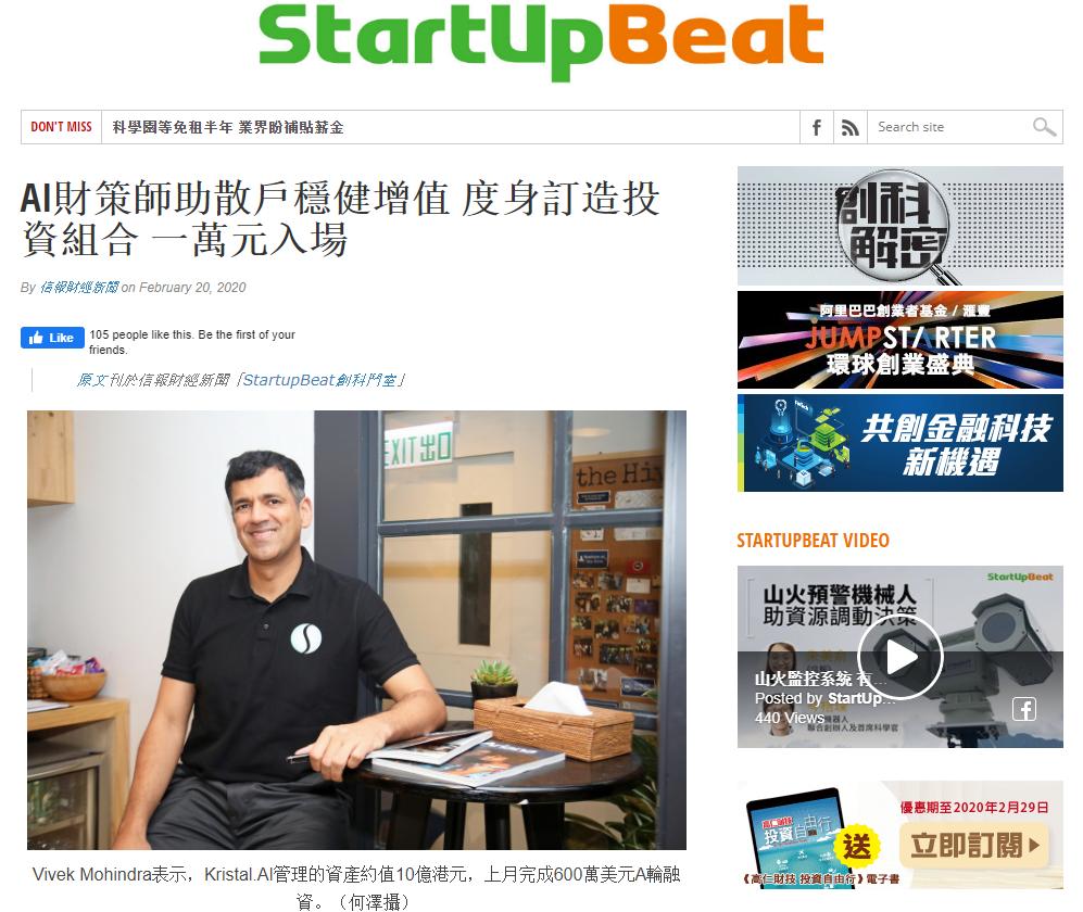 Startupbeat Kristal.ai