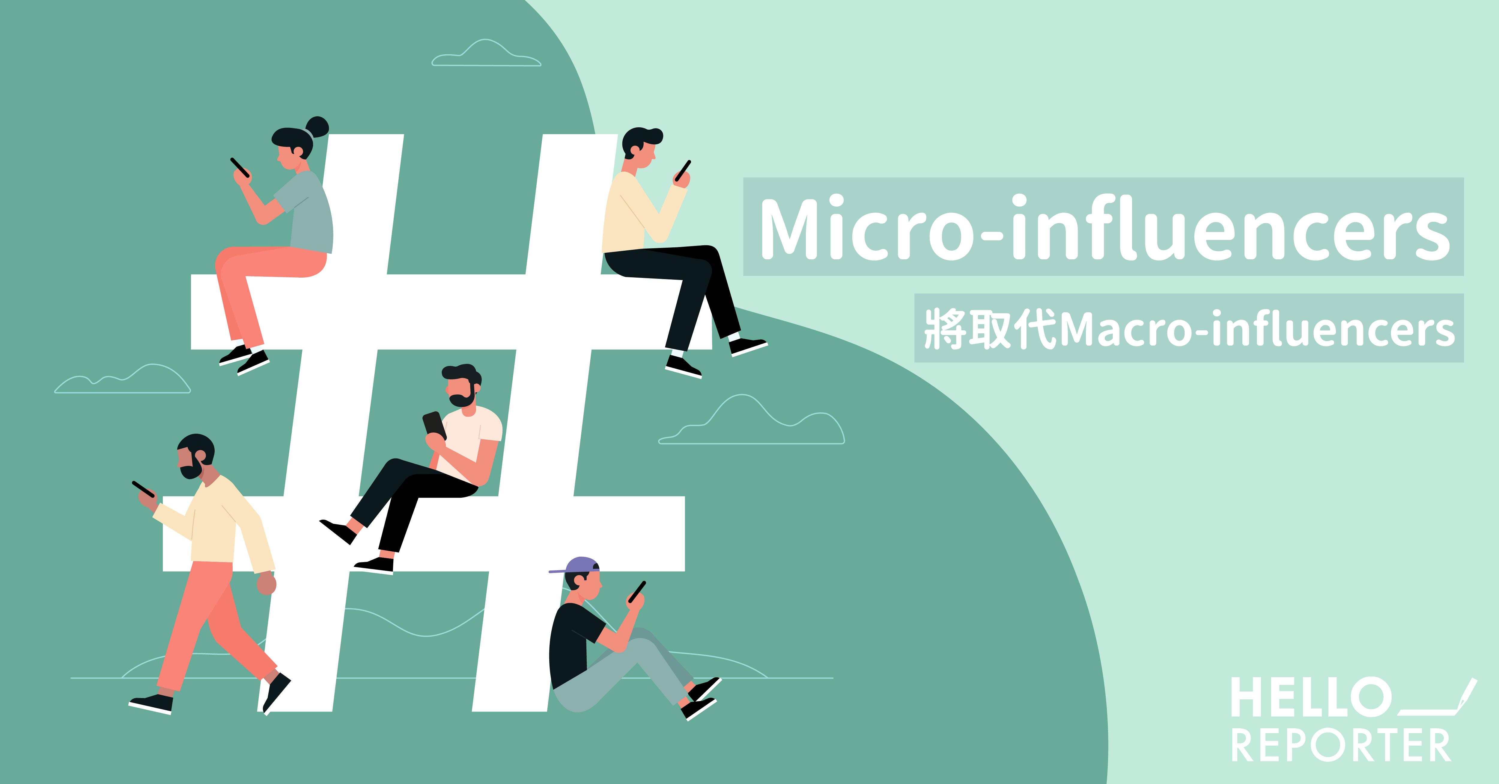 digital marketing influencer trend