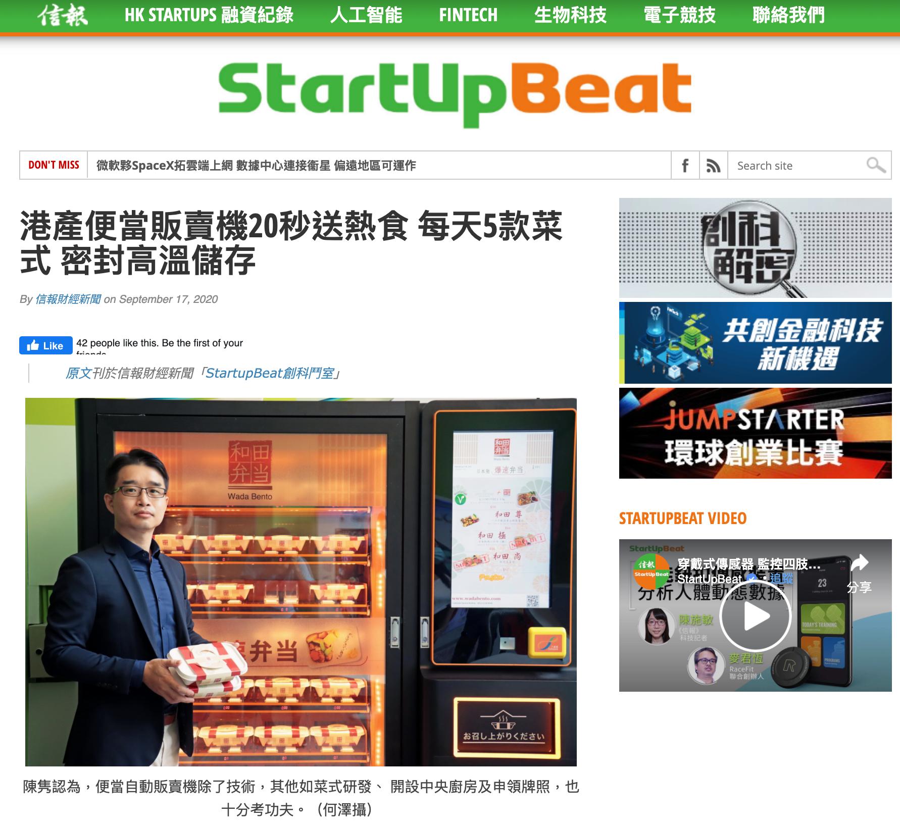 Startupbeat wadabento