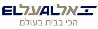 El Al Isreal Airlines