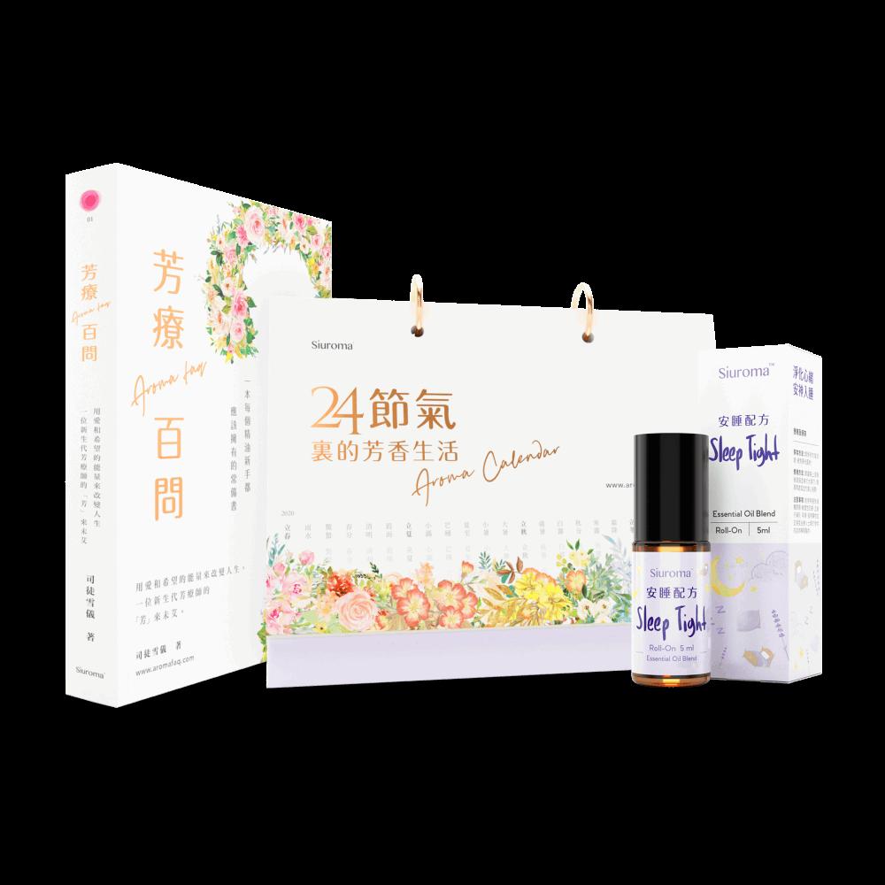 安睡配方精油滾珠主要包含真正薰衣草和檸檬精油,清新淡雅的舒眠香氣,使人平靜放鬆,非常適合睡眠前使用。
