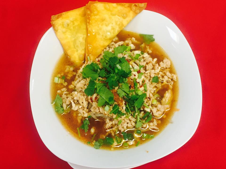 Thai cuisine dish
