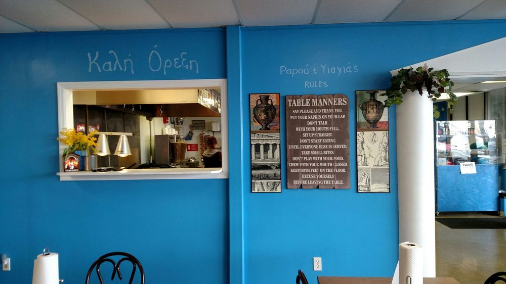 Photo of The Big Greek Cafe - Harrison, OH, United States. Pick up window for food order.