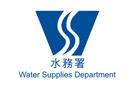 Water Supplies Department