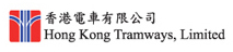 Hong Kong Tramways Limited
