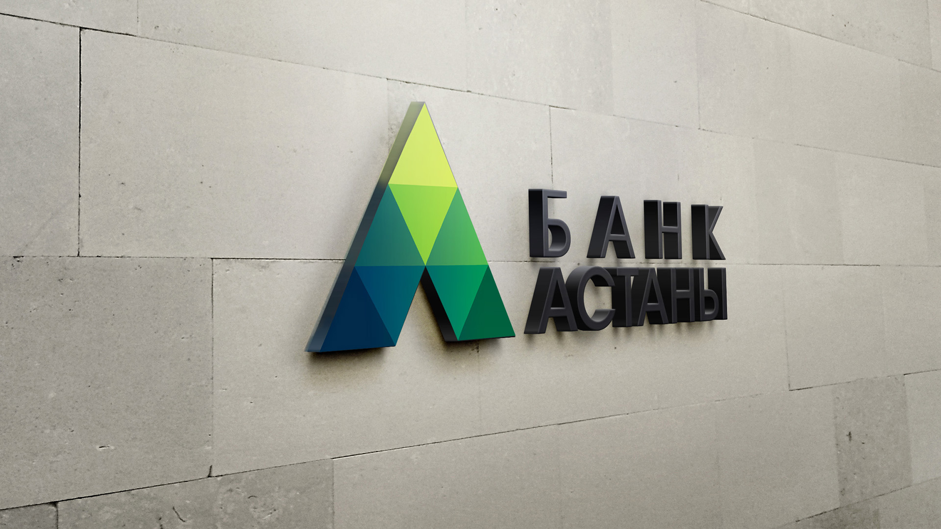 Bank of Astana