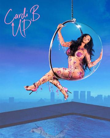 Cardi B - Up music video