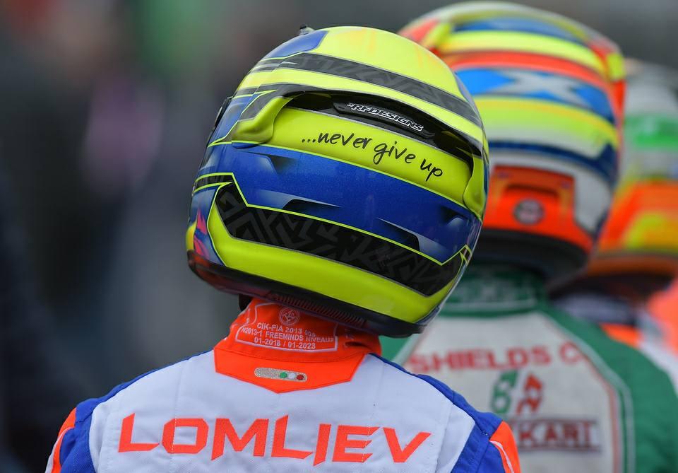 Ivan Lomliev