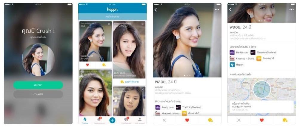 app-happn-content1.jpg