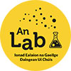 An Lab Logo