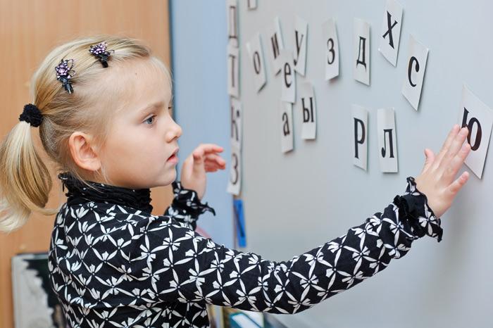 Индивидуальный маршрут обучения - гуманитарно-лингвистический